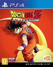 Dragon Ball Z: Kakarot (PS4)