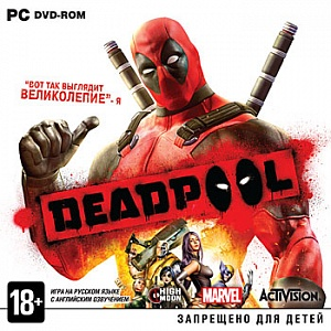 Deadpool (PC-Jewel)