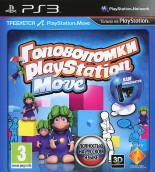 Головоломки PlayStation Move (PS3) (GameReplay)