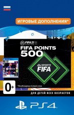 FIFA 21 Ultimate Team – 500 FUT Points (PS4-цифровая версия)