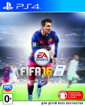 FIFA 16 (PS4) (GameReplay)