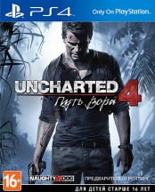 Uncharted 4: Путь Вора (PS4)