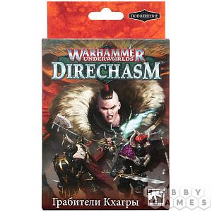 Warhammer Underworlds – набор Разорители Хагры (Khagra's Ravagers) (на русском языке)