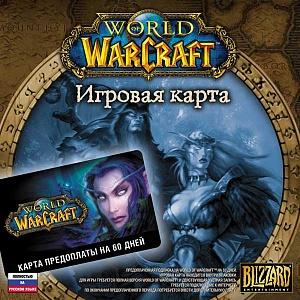 World of Warcraft: Карта оплаты игрового времени (60 дней) (PC Jewel)