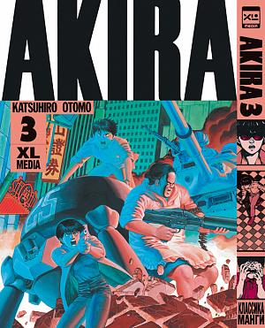 Акира (Том 3)