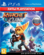 Ratchet & Clank (Хиты PlayStation) (PS4)