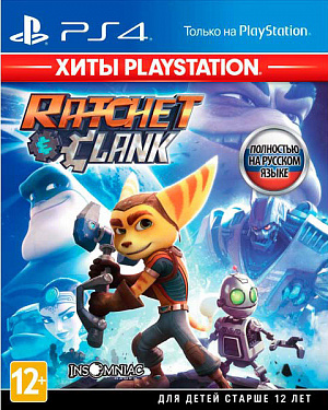Ratchet & Clank (Хиты PlayStation) (PS4) фото