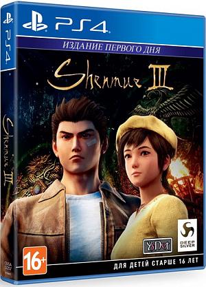 Shenmue III Издание первого дня (PS4) фото