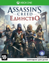 Assassin's Creed: Единство Special Edition (Xbox One)