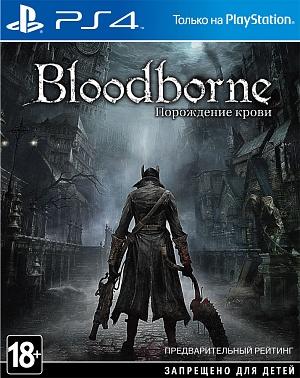 Bloodborne: Порождение крови (PS4) (GameReplay) фото
