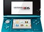 Nintendo 3DS Aqua Blue (синяя)