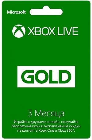 �������� Xbox Live Gold �� 3 ������ (���������� ������)