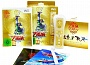 Legend of Zelda: Skyward Sword + контроллер Wii Remote Plus Gold Ограниченное издание (Wii)