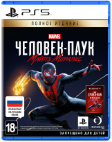 Marvel Человек-Паук (Spider-Man): Майлз Моралес (Miles Morales). Ultimate Edition (PS5)