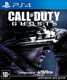 Call of Duty: Ghosts (русская документация) (PS4)