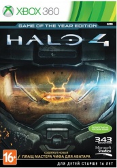 Halo 4 GOTY(Xbox360) (GameReplay)