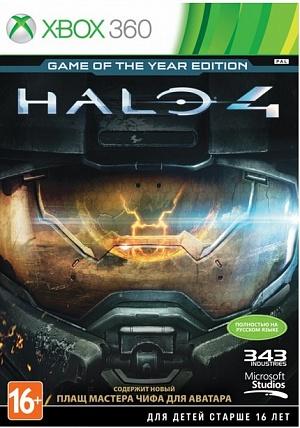 Halo 4 GOTY(Xbox360)