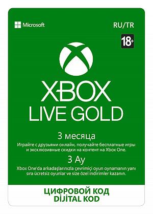 Подписка Xbox Live Gold на 3 месяца (Цифровая версия) фото
