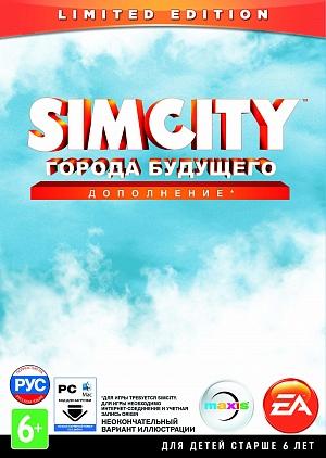 SimCity Города Будущего (PC)
