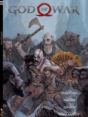 God of War (комикс) фото
