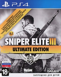 Sniper Elite 3 Ultimate Edition русская версия (PS4)