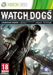 Watch Dogs (Xbox 360) (GameReplay)