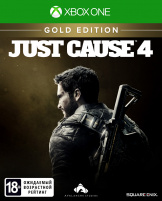 Just Cause 4. Золотое издание (Xbox One)