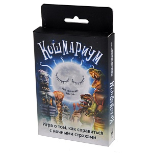 Кошмариум от GamePark.ru