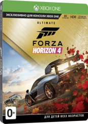 Forza Horizon 4. Ultimate Edition (Xbox One)