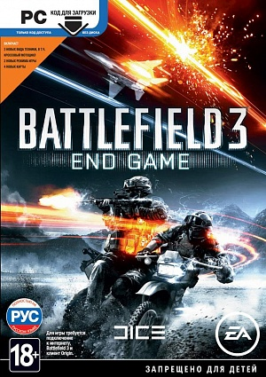 Battlefield 3: End Game (PC-DVD)