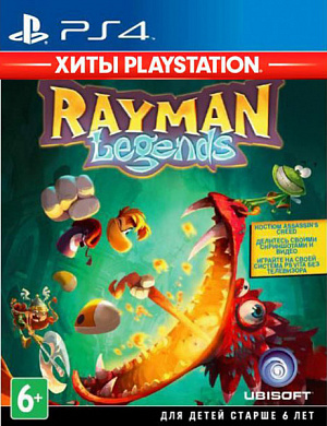 Rayman Legends (Хиты PlayStation) (PS4) фото