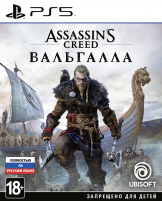 Assassin's Creed: Вальгалла (Valhalla) (PS5) – версия GameReplay