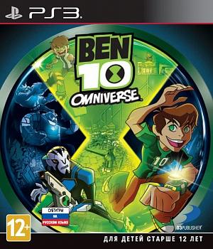 Ben 10 Omniverse (PS3) (Б/У)