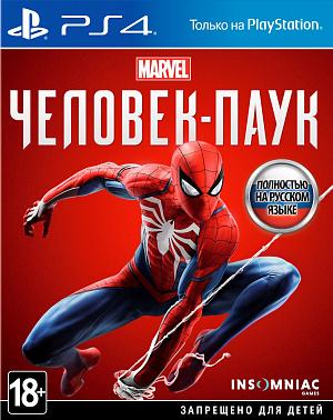 Marvel Человек-Паук (Spider-man) (PS4) (GameReplay) фото