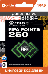 FIFA 21 Ultimate Team - 250 FUT Points (PC-цифровая версия)