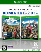 Комплект «Far Cry 4» + «Far Cry 5» (Xbox One)