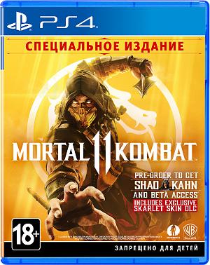Mortal Kombat 11. Специальное издание (PS4) фото