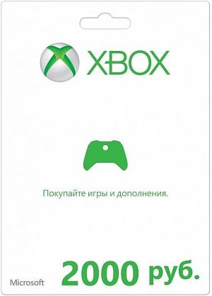 Карта оплаты Xbox Live 2000 рублей (цифровой код) от GamePark.ru