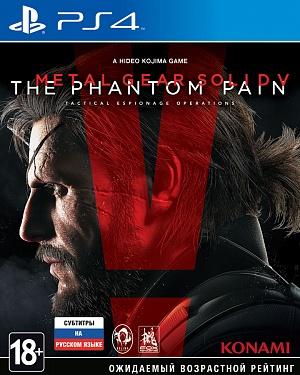 Metal Gear Solid 5(V): The Phantom Pain Коллекционное издание (PS4)