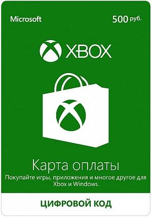 Xbox LIVE: карта оплаты 500 рублей от GamePark.ru
