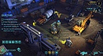 Скриншот XCOM: Enemy Within (PC) (Jewel), 8