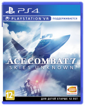 Ace Combat 7: Skies Unknown (поддержка PS VR) (PS4)