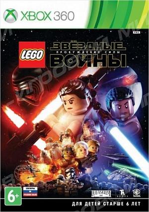 LEGO Звездные войны: Пробуждение силы (Xbox360)