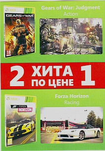 Gears of War: Judgment + Forza Horizon (Xbox 360)