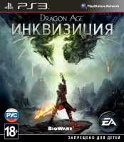 Dragon Age: Инквизиция (PS3) (GameReplay)
