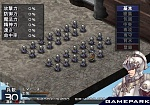 Скриншот Aedis Eclipse Generation of Chaos (PSP), 4