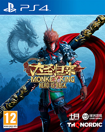 Monkey King: Hero Is Back (PS4)