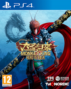 Monkey King: Hero Is Back (PS4) фото