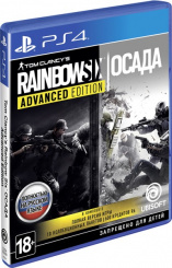 Tom Clancy's Rainbow Six: Осада. Advanced Edition (PS4)
