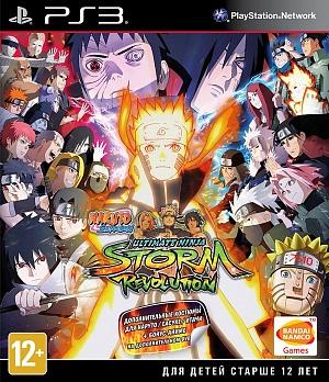 Naruto Shippuden Ultimate Ninja Storm Revolution (PS3)